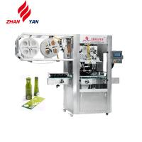 China Manufacturer and Produce High Speed Full Automatic PVC Label Sleeving Machinery for sale