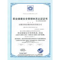 Accurl Machine Tools Certifications