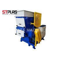 PLC Control Shredder And Crusher Machine For PE Pipes / Plastic Films Manufactures