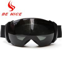 Dual Lens Ski Snowboard Goggles Breathable Form Design Fog Windproof Climbing Glasses Manufactures
