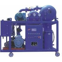 Quality Double-Stage Highly Effective Vacuum Insulating Oil Purifier (Series ZYD) for sale