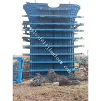 China steel Form Work for concrete slab on sale