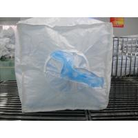 Industry one Ton Bulk Bags / FIBC Bags woven polypropylene bags with PE liner food grade AIB certificate Manufactures