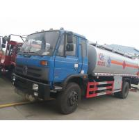 Dongfeng 153 4*2 14.5cbm aluminum alloy fuel tank truck/fuel refueling tanker truck, hot sale 15m3 oil dispensing truck Manufactures