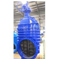 China BS5163 1 metre Gearbox Operated  Ductile Iron gate valve for water supply on sale