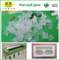 Fast Drying Hot Melt Glue Pellets For EPE Foam , Good Fluidity Manufactures