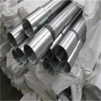 Threaded Galvanized Steel Pipe / 2 Inch Galvanized Tubing 10mm 20mm Manufactures