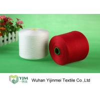 Quality Customized Tri - Ply 100 Polyester Yarn Bright, Ring Spun Yarn Sewing For Gloves for sale