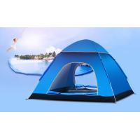 Buy cheap Beach tent outdoor automatic free build speed open thick waterproof rainproof camping tent from wholesalers