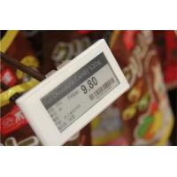 display dot-matrix e-paper screen price label manager/esl for hypermarket for supermarket and retail store Manufactures