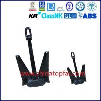 Buy cheap Marine POOL anchor, POOL-TW anchor, Pool High Holding Powr(HHP) anchor, marine anchor from wholesalers
