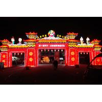 Beautiful Colorful Chinese Lanterns Water Resistant Fabric Material Made Manufactures
