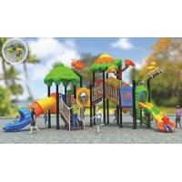 China professional kids outdoor swing set kindergarten play equipment for outside on sale