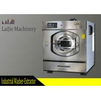 Commercial Stainless Steel Front Loader Washing Machine With Dryer 50kg Capacity Manufactures