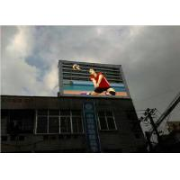 7500 Nits Brightness Electronic Digital Led Billboard With Front Service Module Manufactures