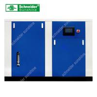 Oil Free 100 HP Rotary Screw Air Compressor Fully Automatic Easy Operation Manufactures