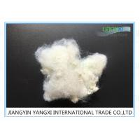 White Spinning Fiber / Polyester Rayon Staple Fiber Mid Elongation For Yarn Manufactures