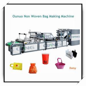 China Non-woven Bag Making Machine on sale