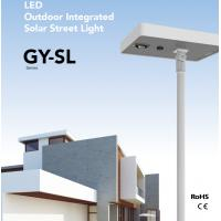 Integrated Solar Led Street Light 30W / 40W Energy Saving Aluminium Alloy Body Material Manufactures