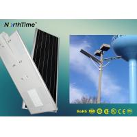 DIY Design All in One Integrated Smart Solar Street Light Dimmable Led Lighting Manufactures