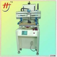 Factory Price Made In China Advertising Lable Printing Machinery With Single Color