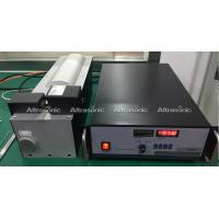 CE Ultrasonic Wire Splicing And Terminal Welding 20kHz For Copper And Aluminum Manufactures