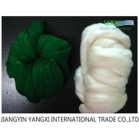 15D Colord Polyester Tops For Worsted Spinning Yarn , Acrylic Tops Replacement Manufactures