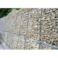 Outside Construction Rock Gabion Baskets For Rock Retaining Walls Manufactures