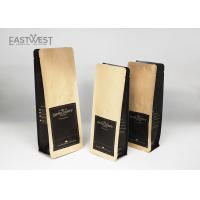 Aluminum / Metalized Kraft Paper Pouch Flat Bottom For Coffee / Dry Fruits