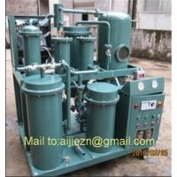 HV Transformer Oil Filter And Regeneration Machine,Insulating Oil Recycling lant Manufactures