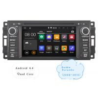 5 Inch Screen WiFi Durango Dodge DVD Player Auto Radio GPS 2008 - 2013 Manufactures