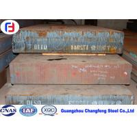 China Baosteel P20 / 1.2311 Plastic Mold Steel Hot Rolled Steel Plate And Flat Bar on sale