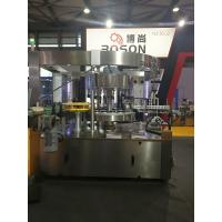 Auto Self Adhesive Single Side Rotary Labeling Machine High Speed 15000B/H Manufactures