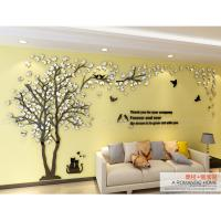 Quality High quality TV background 3d acrylic material LOVERS tree wall sticker for sale