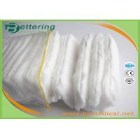China 100% Pure Cotton Zig Zag Cotton Wool Roll , Absorbent Cotton Wool Pleat on sale