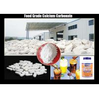 CAS No 471-34-1 Natural Calcium Carbonate Food Grade , Calcium Chewing Tablets Manufactures