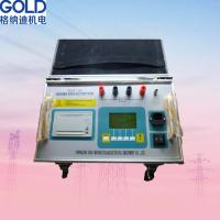 High Precision 10A Transformer Winding Resistance Meter Ohmmeter Manufactures
