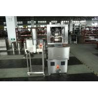 Disinfection Powder Blower Machine For Rotary Tablet Press Machine SHZ-200 Manufactures