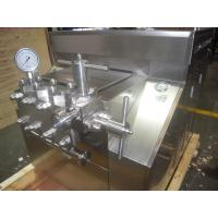 China Sanitary Ice Cream Homogenizer Machine With PLC Control Convenient on sale