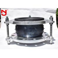 OEM Flanged Expansion Joint , Flexible Rubber Expansion Joints With Tie Rod Control Unit