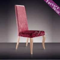 Modern Restaurant Chairs for sale at Wholesale Price  (YF-211) Manufactures