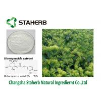 CAS 327-97-9 Chlorogenic acid extract Honeysuchle flower extract Reduce heat Manufactures