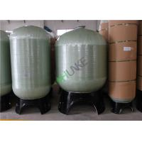 Automatic PE Liner RO Water Storage Tank For Pharmaceutical Industry Manufactures