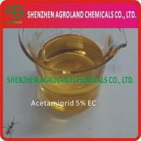 Quality High Effective Acetamiprid 5%EC 20%SL 20%WP 70%WP CAS 135410-20-7 for sale