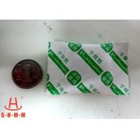 High Absorption Moisture Absorbing Desiccant Super Dry Mineral Desiccant For Metal Parts Hot Manufactures