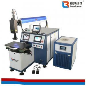 Buy cheap Plastic Profile 200W Laser Welding Machine / Multi-Function Inverter Welding Machine Pipe from wholesalers