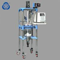 Ultrasonic High Pressure Glass Reactor  High Precision Temperature Measuring Tool Manufactures