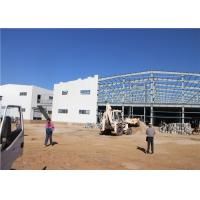 Quality Large Span Lightweight Steel Frame Structure Construction Building Project for sale