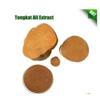 China Tongkat Ali Extract  Increases sexuality&Strong erections on sale
