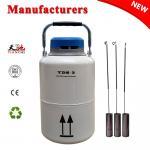 TIANCHI LN2 Tank 3L Semen Freezer Container Animal Husbandry China Price Manufactures